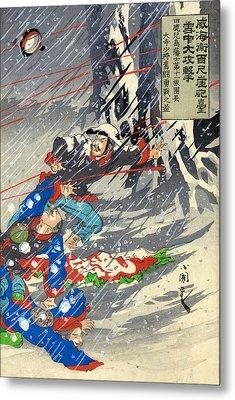 Sino Japanese War, C1895 Metal Print