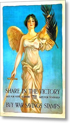 Share In The Victory Metal Print by US Army WW I Recruiting Poster