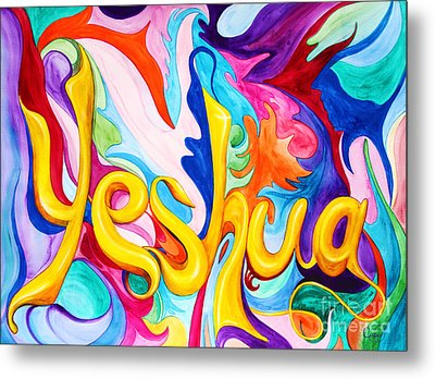 Yeshua Metal Print by Nancy Cupp