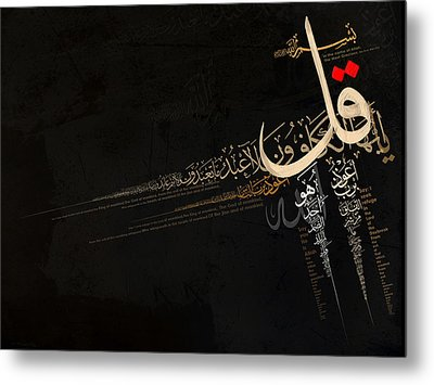 4 Qul Metal Print by Corporate Art Task Force