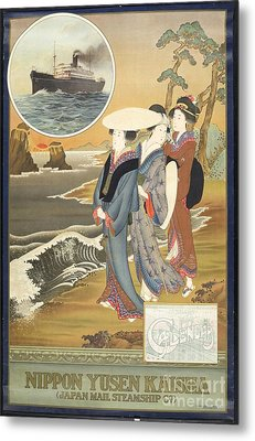 Decorative Asian Art Painting Metal Print