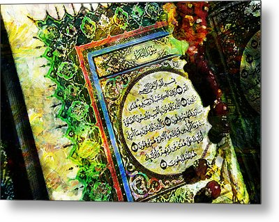 A Page From Quran Metal Print by Catf