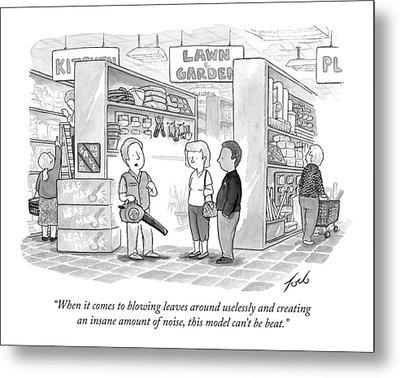 A Salesman Shows A Couple A Leaf Blower Metal Print