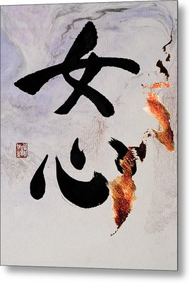 A Woman's Heart Flows Like A Golden River Metal Print