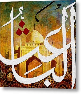 Al-baith Metal Print by Corporate Art Task Force