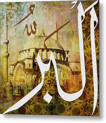 Al-barr Metal Print by Corporate Art Task Force
