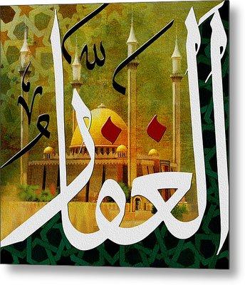 Al Ghaffar Metal Print by Corporate Art Task Force