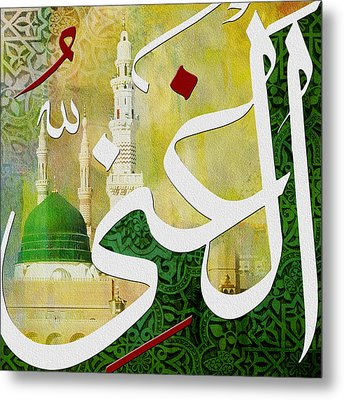 Al-ghani Metal Print by Corporate Art Task Force