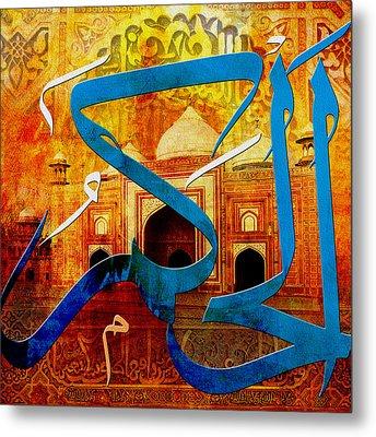 Al Hakam Metal Print by Corporate Art Task Force