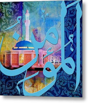 Al-mumin Metal Print