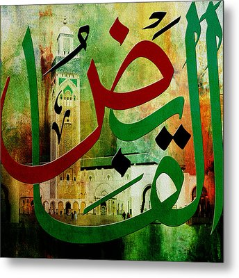 Al Qabid Metal Print by Corporate Art Task Force