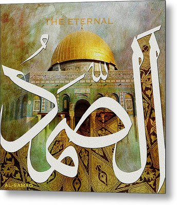 Al Samad Metal Print by Corporate Art Task Force