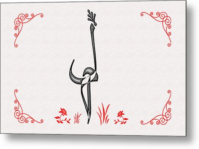 Alif Lam Mim Calligraphy Bird Metal Print by Islamic Cards