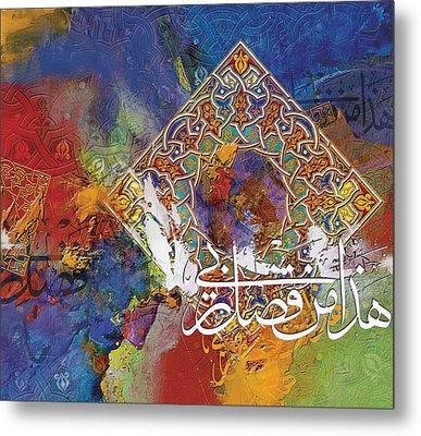 Arabesque 11b Metal Print