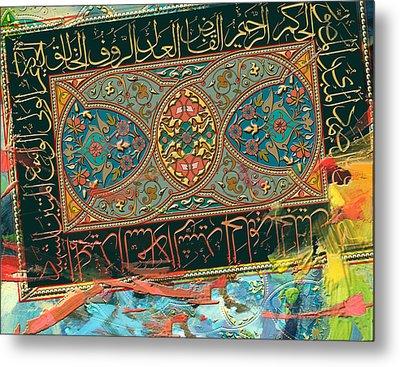 Arabesque 16b Metal Print