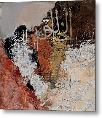Arabesque 19 Metal Print