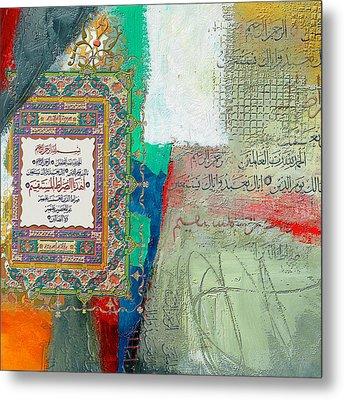 Arabesque 23 Metal Print