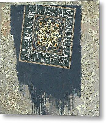 Arabesque 24d Metal Print
