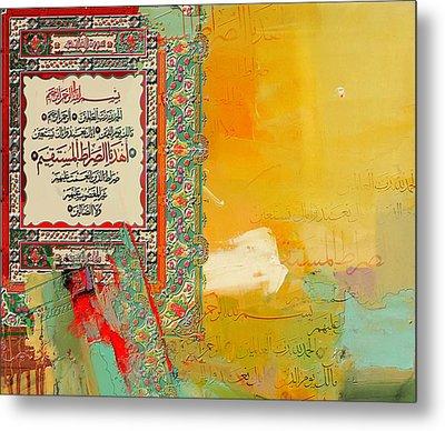 Arabesque 26b Metal Print