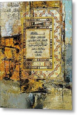 Arabesque 27b Metal Print