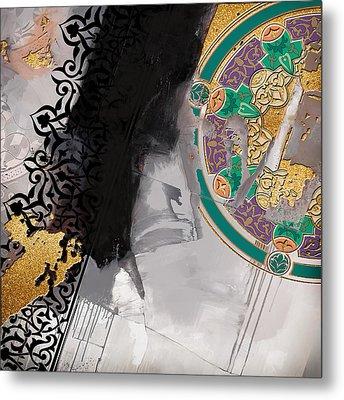 Arabesque 3a Metal Print