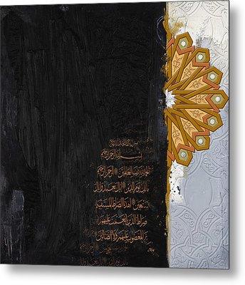Arabesque 5b Metal Print