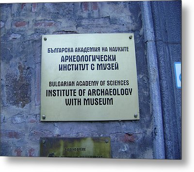 Archaeology Museum Metal Print