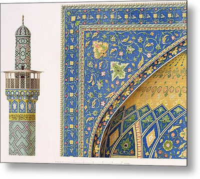 Architectural Details From The Mesdjid I Shah Metal Print by Pascal Xavier Coste