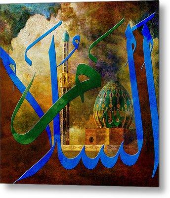 As Salam Metal Print