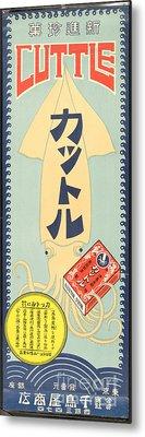 Asian Taisho Poster 1912 Metal Print