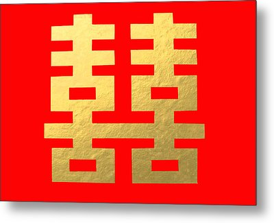 Auspicious Chinese Symbol Of Love - Red Background Metal Print
