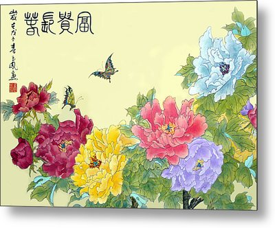 Metal Print featuring the photograph Auspicious Spring by Yufeng Wang