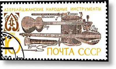 Azerbaijan Folk Music Instruments Postage Stamp Metal Print by Jim Pruitt