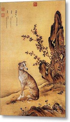 Banjinbiao - Chinese Royal Dog Metal Print