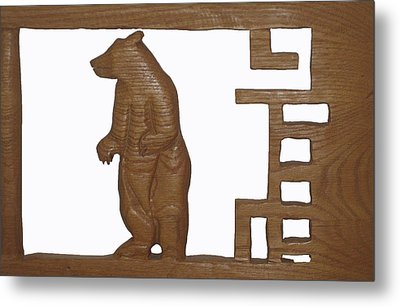 Metal Print featuring the sculpture Bear With Me My Friend by Robert Margetts