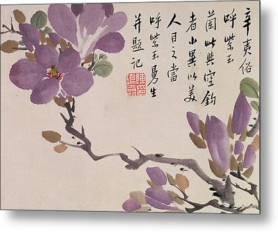 Blossoms Metal Print by Chen Hongshou
