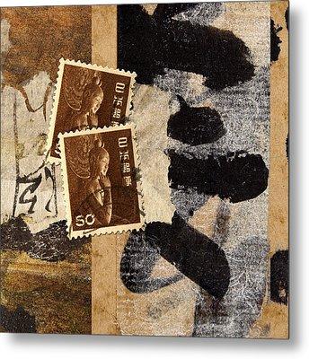 Bodhisattva 1952 Metal Print by Carol Leigh