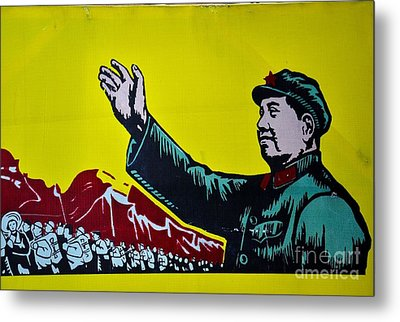 Chinese Communist Propaganda Poster Art With Mao Zedong Shanghai China Metal Print by Imran Ahmed