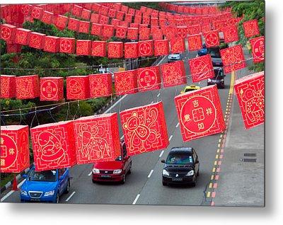 Chinese Lanterns Hanging During Chinese Metal Print by Panoramic Images