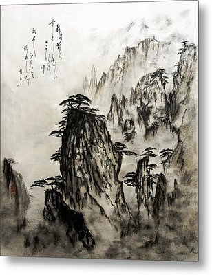 Metal Print featuring the painting Chinese Mountains With Poem In Ink Brush Calligraphy Of Love Poem by Peter v Quenter