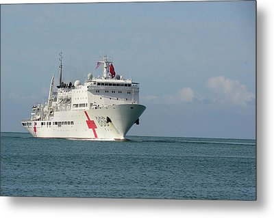 Chinese People's Liberation Army Navy Metal Print