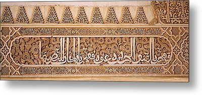 Close-up Of Carvings Of Arabic Script Metal Print by Panoramic Images