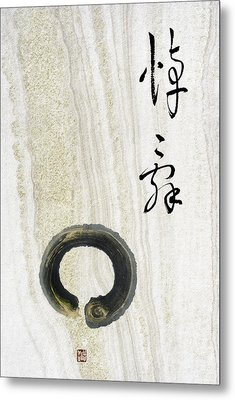 Metal Print featuring the mixed media Condolences Tooji With Enso Zencircle by Peter v Quenter