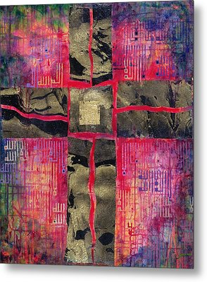 Divided Cross Metal Print by Laila Shawa