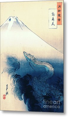 Dragon Rising To The Heavens 1897 Metal Print