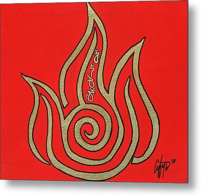 Element Of Fire In Cy Lantyca Metal Print