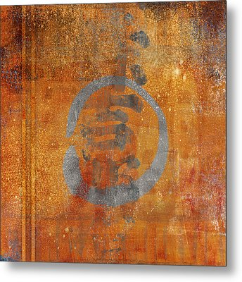 Enso Circle Metal Print by Carol Leigh