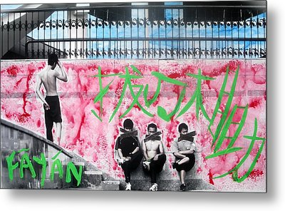 Metal Print featuring the photograph Fayan Boys by Lesley Fletcher