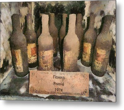 Find Vintage White Wine Pamid 1974 Metal Print