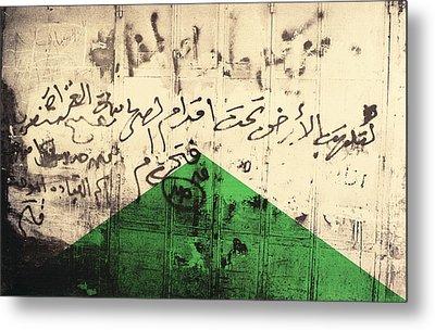 Flag I, 1992 Screenprint On Canvas Metal Print by Laila Shawa